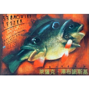 Leszek Żebrowskis Poster in China Leszek Żebrowski Polnische Ausstellungsplakate