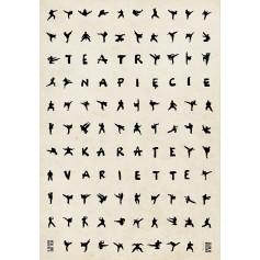 Karate variete
