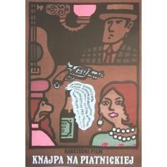Kneipe in der Piatnicka Strasse Aleksandr Fajntsimmer