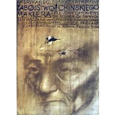 Ermordung eines chinesischen Buchmachers John Cassavetes