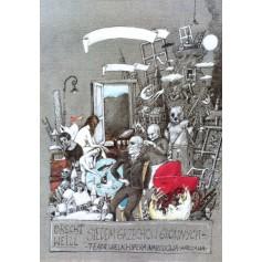 Sieben Todsünden, Bertolt Brecht Kurt Weill