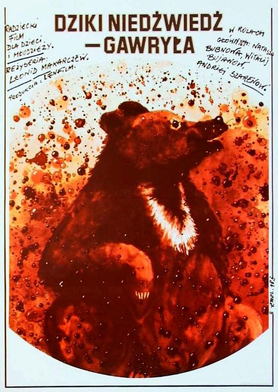 Dziki niedźwiedź Gawryła