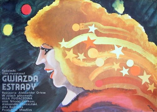 Alla Pugacheva Jerzy Flisak Poster