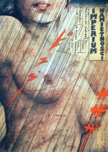 Imperium namiętności Nagisa Oshima