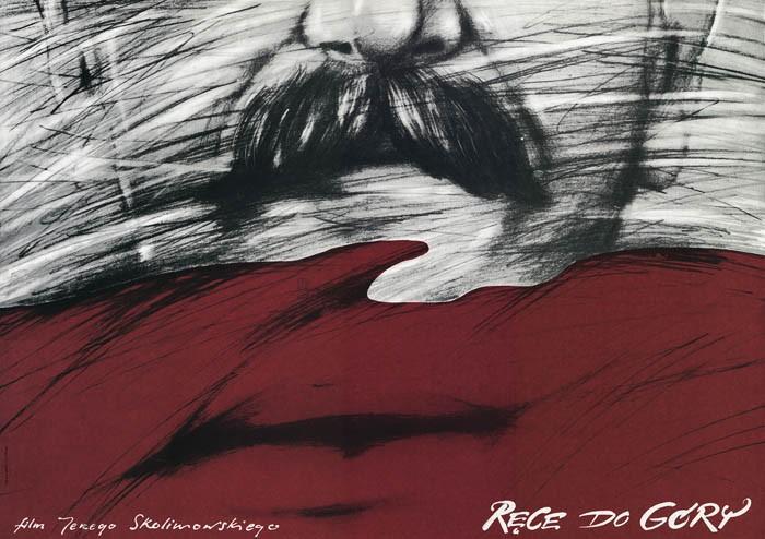 Jerzy Skolimowski Polish movie poster