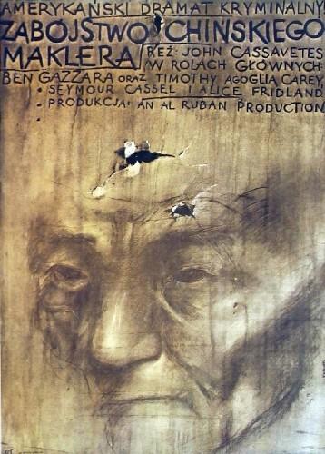 Zabójstwo Chińskiego maklera John Cassavetes