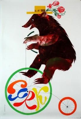 Circus Miś na rowerze