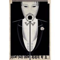 Jeremy Park Show Ryszard Kaja polski plakat