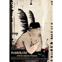 Ryszyrd Kaja – Plakaty bardzo polskie – Mińsk Ryszard Kaja polski plakat