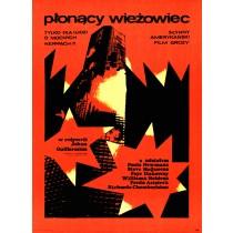 Płonący wieżowiec John Guillermin Andrzej Krajewski polski plakat