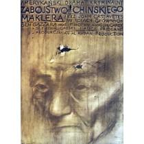 Zabójstwo Chińskiego maklera John Cassavetes Janusz Kapusta polski plakat