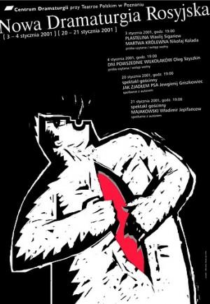 Nowa Dramaturgia Rosyjska Mirosław Adamczyk Polski plakat teatralny