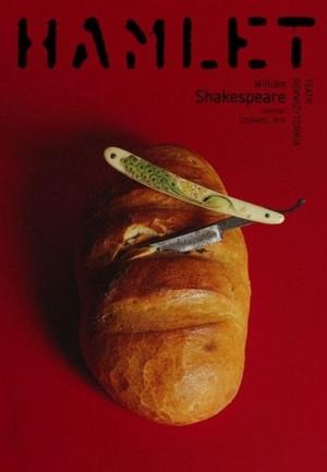 Hamlet Tomasz Bogusławski Polski plakat teatralny