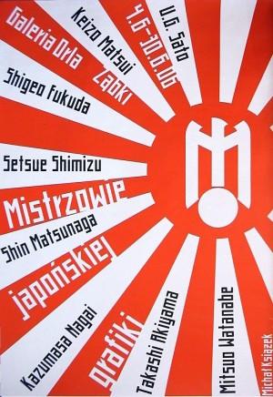 Mistrzowie japońskiej grafiki  Michał Książek polski plakat