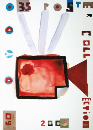 Dydo Poster Collection 35 lat Dydo 60 Sebastian Kubica Polski plakat