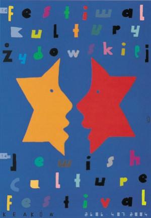 Festiwal Kultury Żydowskiej Kraków Lech Majewski Polski plakat