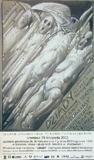 Dziady Franciszek Starowieyski Polski plakat teatralny