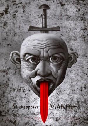 Makbet Leszek Żebrowski Polski plakat teatralny