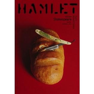 Hamlet Tomasz Bogusławski Polskie Plakaty Teatralne