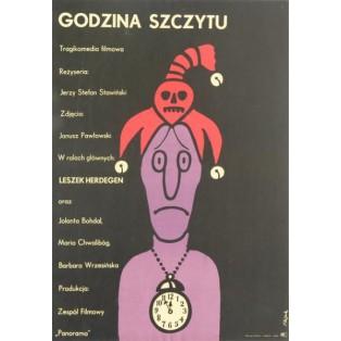 Godzina szczytu Jerzy Flisak Polskie Plakaty Filmowe