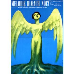 Melodie białych nocy Kiyoshi Nishimura Wiktor Górka Polskie Plakaty Filmowe