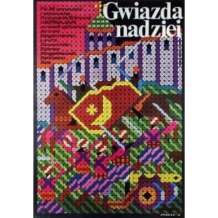 Gwiazda nadziei Edmond Keosayan Andrzej Krajewski Polskie Plakaty Filmowe