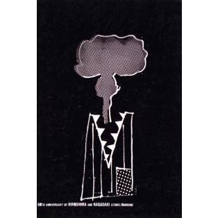 Hiroshima Nagasaki 60 lat Sebastian Kubica Polskie Plakaty