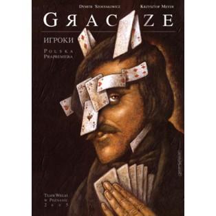 Gracze Szostakowicz Leszek Wiśniewski Polskie Plakaty Operowe