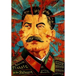 Polski plakat okresu stalinizmu Leszek Żebrowski Polskie Plataty Wystawowe
