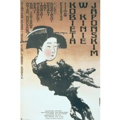 Kobieta w kinie japońskim