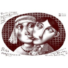 Proba rozpoznania – Ślub  Witold Gombrowicz